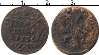 Изображение Монеты 1730 – 1740 Анна Иоановна 1 полушка 1736 Медь VF