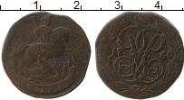 Продать Монеты 1741 – 1761 Елизавета Петровна 1 копейка 1761 Медь