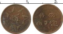 Изображение Монеты Индия Траванкор 1 кеш 1928 Медь VF