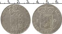 Продать Монеты Голландия 1 гульден 1764 Серебро