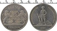 Изображение Монеты Швейцария 5 франков 1859 Серебро XF Стрелковый фестиваль