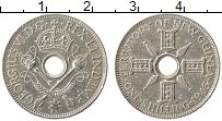Изображение Монеты Великобритания Новая Гвинея 1 шиллинг 1945 Серебро XF