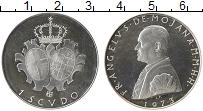 Изображение Монеты Мальтийский орден 1 скудо 1973 Серебро Proof-