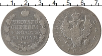 Изображение Монеты 1801 – 1825 Александр I 1 рубль 1823 Серебро VF СПБ ПД