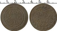 Изображение Монеты Тунис 8 харуба 1864 Медь XF