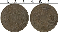 Изображение Монеты Африка Тунис 8 харуба 1864 Медь XF