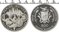 Изображение Монеты Гвинея 500 франков 1969 Серебро Proof- Олимпийские игры, 10