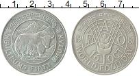 Изображение Монеты Бутан 50 нгултрум 1981 Серебро UNC- ФАО