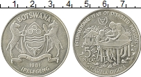 Продать Монеты Ботсвана 5 пул 1981 Серебро