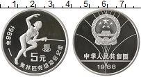 Изображение Монеты Китай 5 юаней 1988 Серебро Proof Олимпиада в Сеуле. Ф