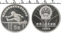 Изображение Монеты Китай 5 юаней 1988 Серебро Proof Олимпиада в Сеуле. Б