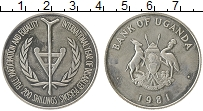 Изображение Монеты Африка Уганда 200 шиллингов 1981 Серебро Proof-
