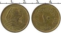 Изображение Монеты Египет 10 миллим 1957 Латунь XF Сфинкс