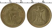 Изображение Монеты Египет 10 миллим 1960 Латунь UNC-
