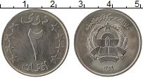 Изображение Монеты Афганистан 2 афгани 1980 Медно-никель UNC-