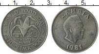 Изображение Монеты Замбия 20 нгвей 1981 Медно-никель UNC- ФАО