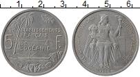 Изображение Монеты Франция Океания 5 франков 1952 Алюминий XF