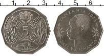 Изображение Монеты Танзания 5 шиллингов 1972 Медно-никель UNC- ФАО