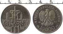 Изображение Монеты Польша 10000 злотых 1990 Медно-никель XF 10 лет Солидарности