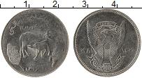 Изображение Монеты Судан 10 кирш 1981 Медно-никель UNC- ФАО