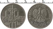 Изображение Монеты Польша 10000 злотых 1990 Медно-никель XF Солидарность - 10 ле