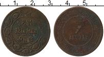 Изображение Монеты Индия Барода 2 пайса 1885 Медь VF