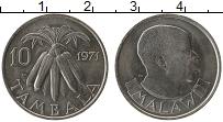 Изображение Монеты Малави 10 тамбала 1971 Медно-никель UNC