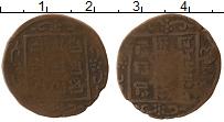 Изображение Монеты Непал 1 пайс 1911 Медь VF