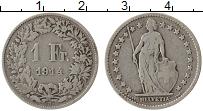 Изображение Монеты Швейцария 1 франк 1914 Серебро VF