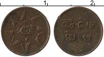 Изображение Монеты Индия Траванкор 1 кеш 1928 Бронза XF