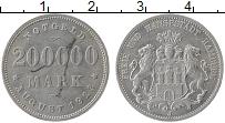 Продать Монеты Германия : Нотгельды 200000 марк 1923 Алюминий