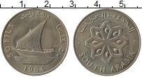 Продать Монеты Южная Аравия 50 филс 1964 Медно-никель