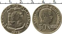 Изображение Монеты Филиппины 50 сентим 1972 Медно-никель UNC- Марсело Дель Пилар