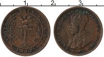 Изображение Монеты Цейлон 1/2 цента 1912 Бронза VF