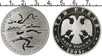 Изображение Монеты Россия 3 рубля 2005 Серебро Proof