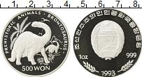 Изображение Монеты Северная Корея 500 вон 1993 Серебро Proof- Бронтозавр