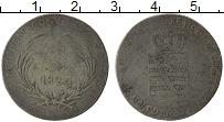 Продать Монеты Саксен-Кобург-Саалфелд 20 крейцеров 1824 Серебро