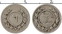 Изображение Монеты Йемен 6 хумши 1897 Серебро XF