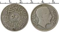 Изображение Монеты Ирак 50 филс 1931 Серебро VF Фейсал I