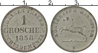 Изображение Монеты Ганновер 1 грош 1858 Серебро XF