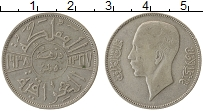 Изображение Монеты Ирак 50 филс 1938 Серебро XF Гази I