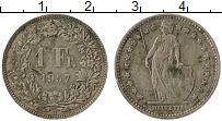 Изображение Монеты Швейцария 1 франк 1957 Серебро XF