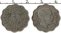 Изображение Монеты Ирак 4 филса 1933 Медно-никель XF