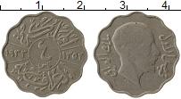 Изображение Монеты Ирак 4 филса 1933 Медно-никель XF Фейсал I