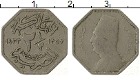 Изображение Монеты Египет 2 1/2 миллима 1933 Медно-никель XF Фуад I