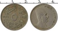 Изображение Монеты Египет 5 миллим 1924 Медно-никель XF Фуад I