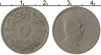 Изображение Монеты Египет 5 миллим 1924 Медно-никель VF Фуад I