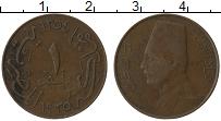 Изображение Монеты Египет 1 миллим 1935 Бронза XF Фуад I