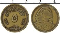 Изображение Монеты Египет 5 миллим 1957 Латунь XF Сфинкс