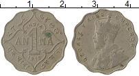 Изображение Монеты Индия 1 анна 1919 Медно-никель XF-
